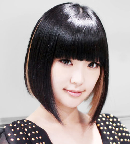 Black Hair Color for Short Haircut