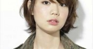 Asian Short Hairstyles For Fine Hair