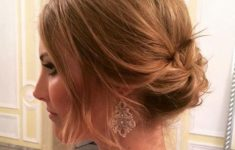 Hairstyles For Formal Events In 2017 Hairstyles_Formal_Events_Updo_4-235x150
