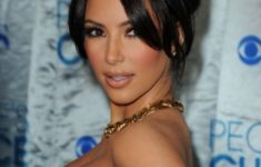 10 Awesome Celebrity Short Hairstyles Over 50 That You Could Try 0ac1f99fc4f85475683f88950d302081-235x150