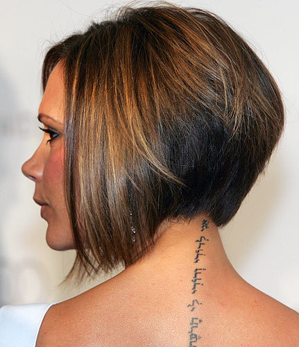 50 Most Favorite Short Wedge Haircuts For Women Over 40 Inverted-Bob-Hairstyles