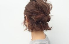 Top 78 Easy Updos for Short Hair to Do Yourself Pinned-Back-Waves-Easy-Updos-for-Short-Hair-to-do-Yourself-3-235x150