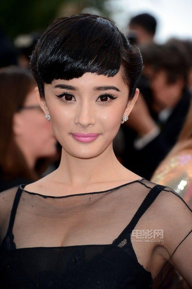 Asian Hairstyles for Women with Short Hair
