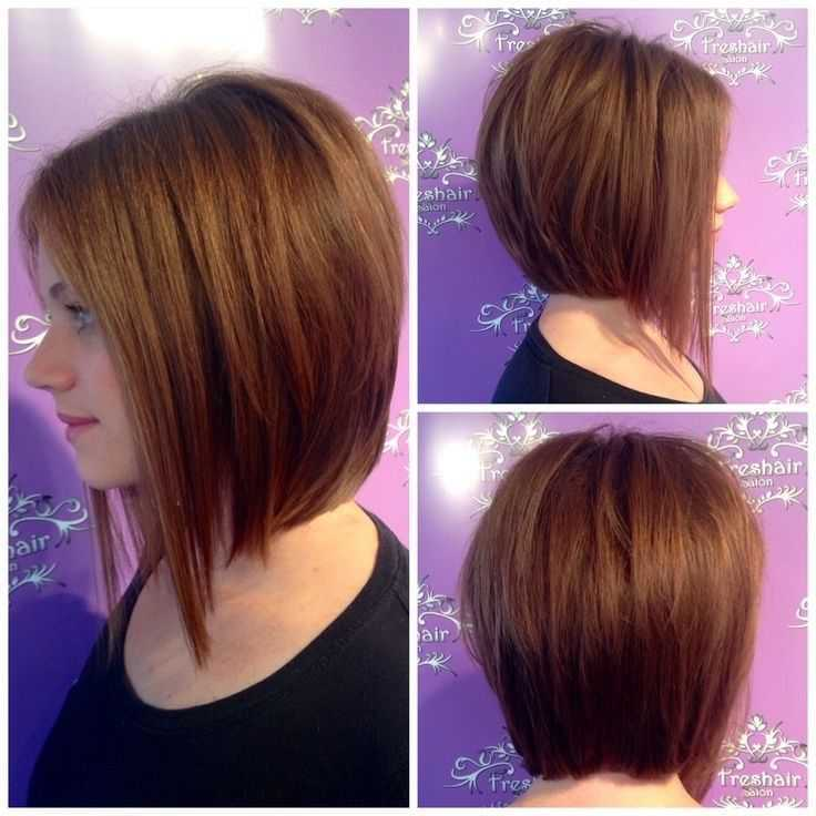 Best Short Hairstyles for Round Faces 2015 short-bob-hairstyles-for-round-faces