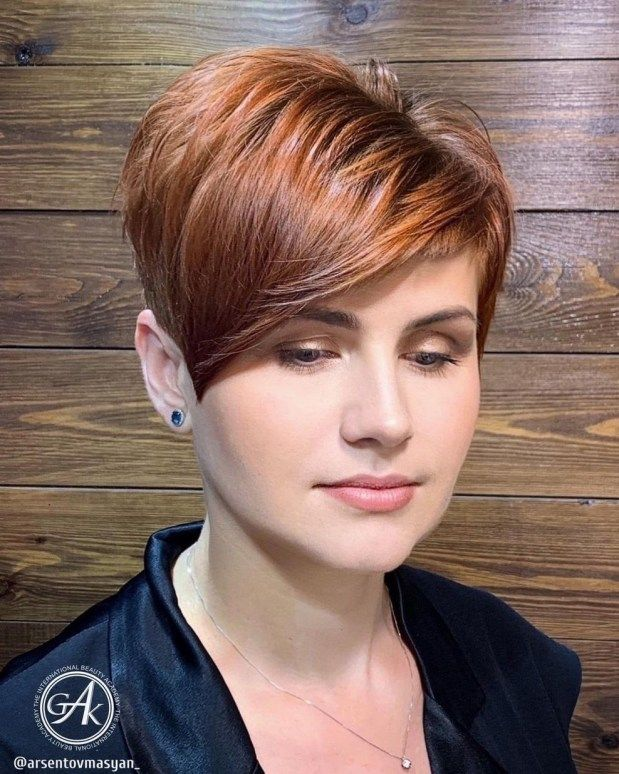 Latest Short Hairstyles for Women Over 50 (Updated 2021) c9e306a5f85746880c752baf90358380